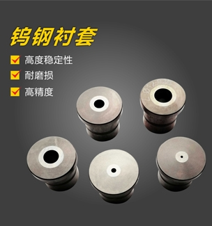 Tungsten carbide gun drill